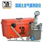 美国大象FORNEY LA-0316直读式混凝土(含气量)测定仪