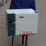 供应上海传昊GS-6890液化气中氮气分析仪