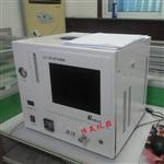 供应上海传昊GC-7890大屏气相色谱检测分析硫、碳水化合物、脂肪酸甲酯、农药残留仪器