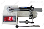 SGXJ手动扭矩扳手校准仪 手动扭矩扳手校准仪价格