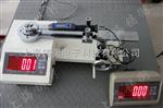 扳手扭力�硕�z�y�O��50-200N.m�r格