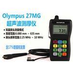 美���W林巴斯Olympus 27MG超�波�y厚�x