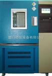 臭氧老化箱首选厦门徳仪厂家直销、价格优惠、服务到位
