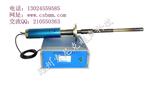 JY-R203G大功率超声波铝熔体处理设备铝熔体脱气