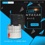 CX-M2-SS加药系统齿轮泵流量计 小型液体流量计