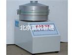MTSH-31型 沥青混合料离心式分离机《技术参数》