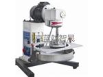MTSHR-2乳化沥青稀浆封层混合料湿轮磨耗试验仪《目的及适用范围》