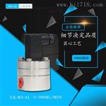 CX-M2-SS液�河托孤段⑿�E�A�X�流量��S家,液�河托孤段⑿�E�A�X�流量��r格