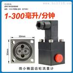 CX-M5-AL润滑泵小流量椭圆齿轮流量计型号