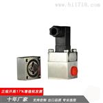 cx-m25-ss生物柴油专用流量计 小型流量计优惠供应