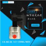 CX-M2-SS透明漆专用流量计 小型齿轮流量计多少钱