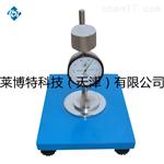 板式测厚仪--试验标准