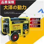 250A柴油发电电焊机价格