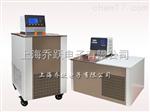 磁力搅拌低温恒温槽优质供应商