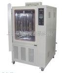 HS-005A恒定湿热试验箱 环境测试箱
