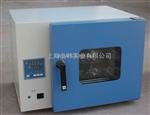 电热恒温鼓风干燥箱DHG-9030A、不锈钢内胆烘箱