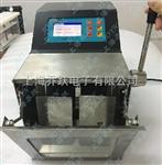 JOYN-10上海乔跃拍打式均质器,济南拍打式均质器价格,实验室均质机生产厂家,高品质拍打式均质器