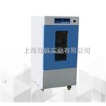 LRH-250F细胞培养箱、250L生化箱、无氟环保型