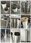 接烟尘滤筒切割滤筒焊烟专用覆膜滤筒