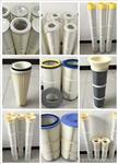 阻燃除尘滤筒焊接烟尘专用滤筒防油防水滤筒