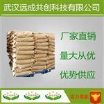 106-33-2匹可硫酸钠原料厂家价格@新闻