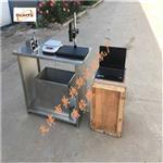 硬质泡沫吸水率测定仪-专用切片器-测试水箱