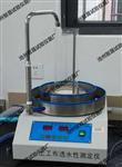 土工布透水性测定仪-标准执行-GB/T15789