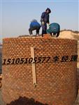 临漳县烟囱建筑建设施工队