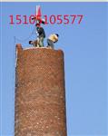 文安县烟囱水塔美化写字电话