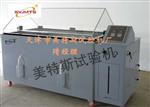 土工布抗酸、碱液性能试验箱-不锈钢制造-温度均匀