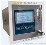 石化行业专用在线微量氧分析仪