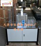 TSY-11型土工合成材料水平渗透仪-试验方式