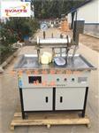 TSY-17型全自动塑料排水板纵向通水量测定仪-(排水板通水仪) 卧式结构