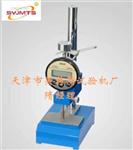 TSY-35型塑料薄膜和薄片测厚仪-试验方式