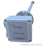 系列阻容法式烟气湿度仪