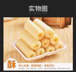 APQU65小心酸奶夹心米果糙米粗粮卷棒生产设备线