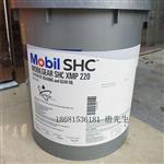 美孚SHC XMP460齿轮油,美孚XMP460齿轮油,合成齿轮油