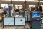 土工合成材料直剪拉拔摩擦试验系统
