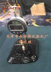 土工膜糙面厚度仪-CJ/T234-2006