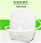 家居楼房室内环境监测系统甲醛检测仪