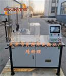 土工合成材料综合渗透仪-恒水头法