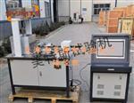 微机控制土工合成材料直剪仪-试验过程