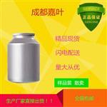 N,N-二甲基丙烯酰胺厂家 @新闻资讯