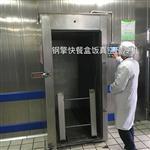 青岛真空冷却机