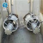 QHB-W2.5不锈钢污泥回流泵,污水厂水下穿墙泵厂家