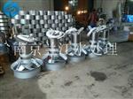 QJB4/6-320/3-960液下搅拌机