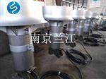 QJB4/6-400/3-740液下混合搅拌机
