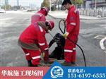 北京蛙人水下堵漏作业公司管道封堵专业施工队