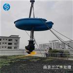 LHJ立方�h流浮筒推流器�S修