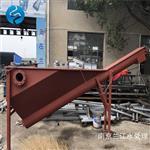 LSSF-320不锈钢无轴砂水分离器价格